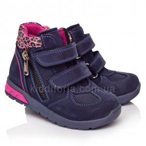 Ботинки для девочки (Артикул 418-03)