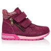 Утепленные ботинки для девочки (Артикул 418-04)