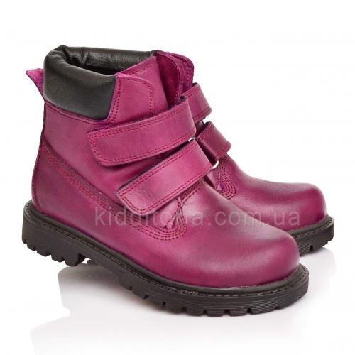 Ботинки утепленные для девочки (Артикул 325-02)