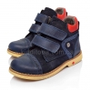 Ботинки демисезонные для мальчика (Артикул 622-01)