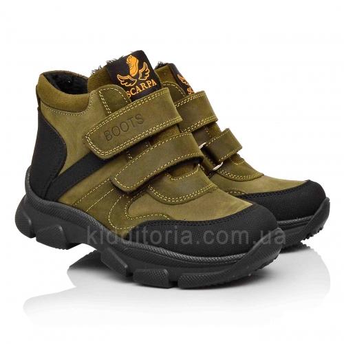 Демисезонные ботинки для мальчика (Артикул 5146-05)