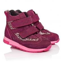 Демісезонні черевики з натурального нубуку (Артикул 468-02)