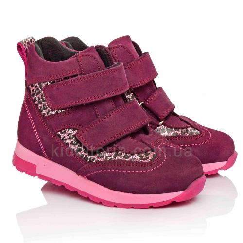 Демисезонные ботинки из натурального нубука (Артикул 468-02)