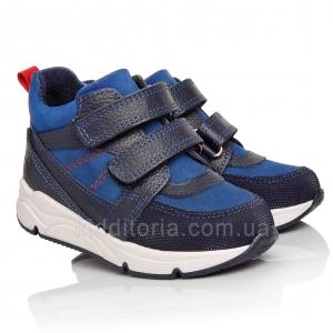 Демисезонные ботинки для мальчика (Артикул 770-81)