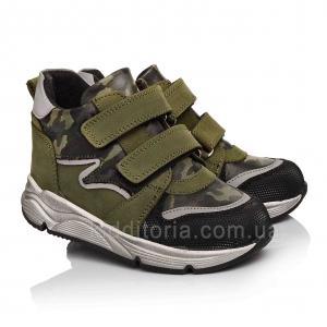 Демисезонные ботинки для мальчика (Артикул 809-72)