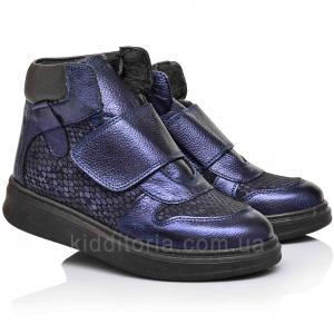 Стильные ботинки-хайтопы для девочке (Артикул 7727)