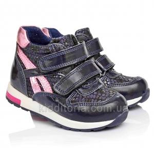 Утепленные сине-розовые ботинки из натуральной кожи