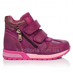 Детские демисезонные ботинки  (Артикул 418-55)