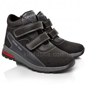 Ботинки для мальчика (Артикул 205-06)