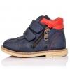 Детские демисезонные ботинки (Артикул 612-55)