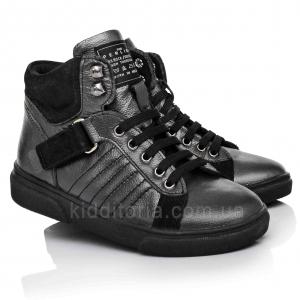 Демісезонні черевики Perlina темно-сірого кольору (Артикул 750-197)