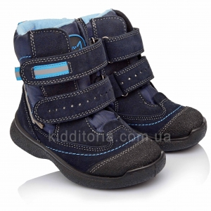 Ботинки зимние для мальчиков (Артикул 8818)
