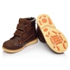 Ботинки для мальчика (Артикул 104-01)