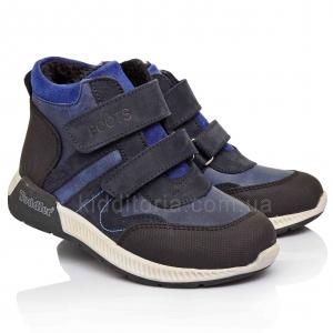 Утепленные ботинки для мальчика (Артикул 5146-02)