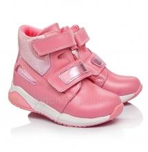 Утепленные ботинки  для девочек (Артикул 775-01)