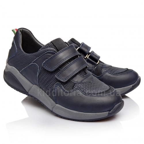 Кроссовки для мальчиков (Артикул 853-01)