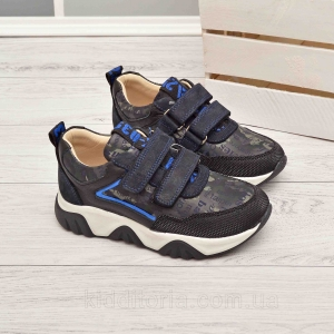 Кроссовки для мальчика (Артикул 15-147)
