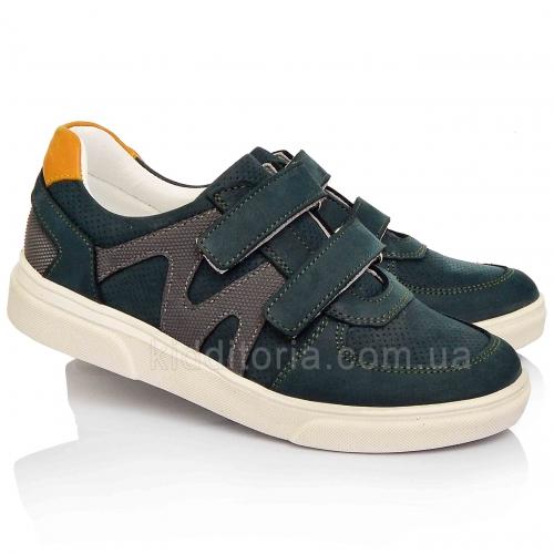 Модні кросівки для хлопчиків (Артикул 3475)