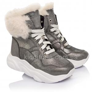 Детские зимние ботинки (Артикул 35-101)