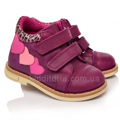 Ботинки детские (Артикул 443-01)