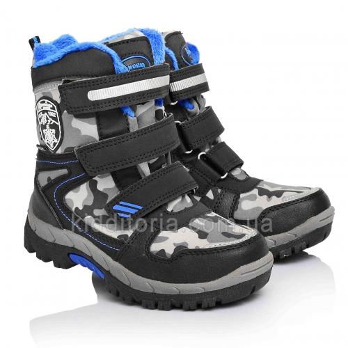Зимние детские мембранные ботинки (Артикул 09-310)