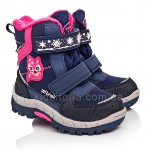 Зимові дитячі мембранні черевики (Артикул 09-311)