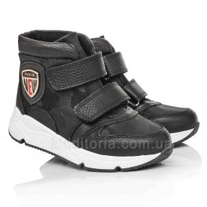 Демисезонные ботинки для мальчика (Артикул 481-01)