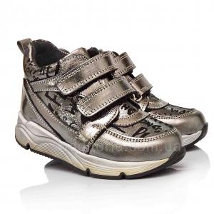 Утепленные ботинки  для девочек (Артикул 770-52)