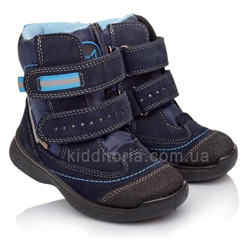 Ботинки зимние  мембранные (Артикул 8818)