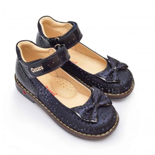 Купить детские туфли | Цена на туфли — Kidditoria