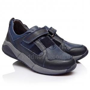 Кроссовки для мальчиков (Артикул 854-01)
