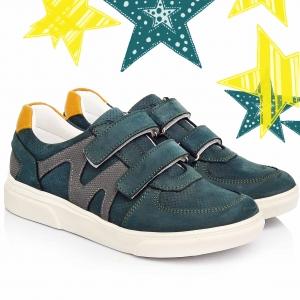 Модные кроссовки для мальчиков (Артикул 3475)