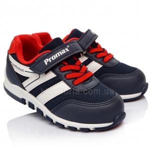 Детские кроссовки c LED-подсветкой  (Артикул 15-02)