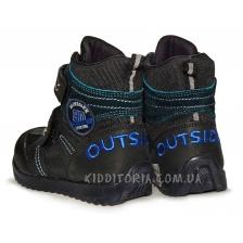 Ботинки Minimen на мальчика (Арт.4226)
