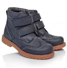 Ботинки демисезонные для мальчика (Артикул 584-02)