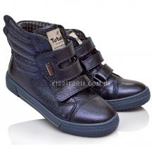 Ботинки Tutubi для девочки (Артикул 1245)
