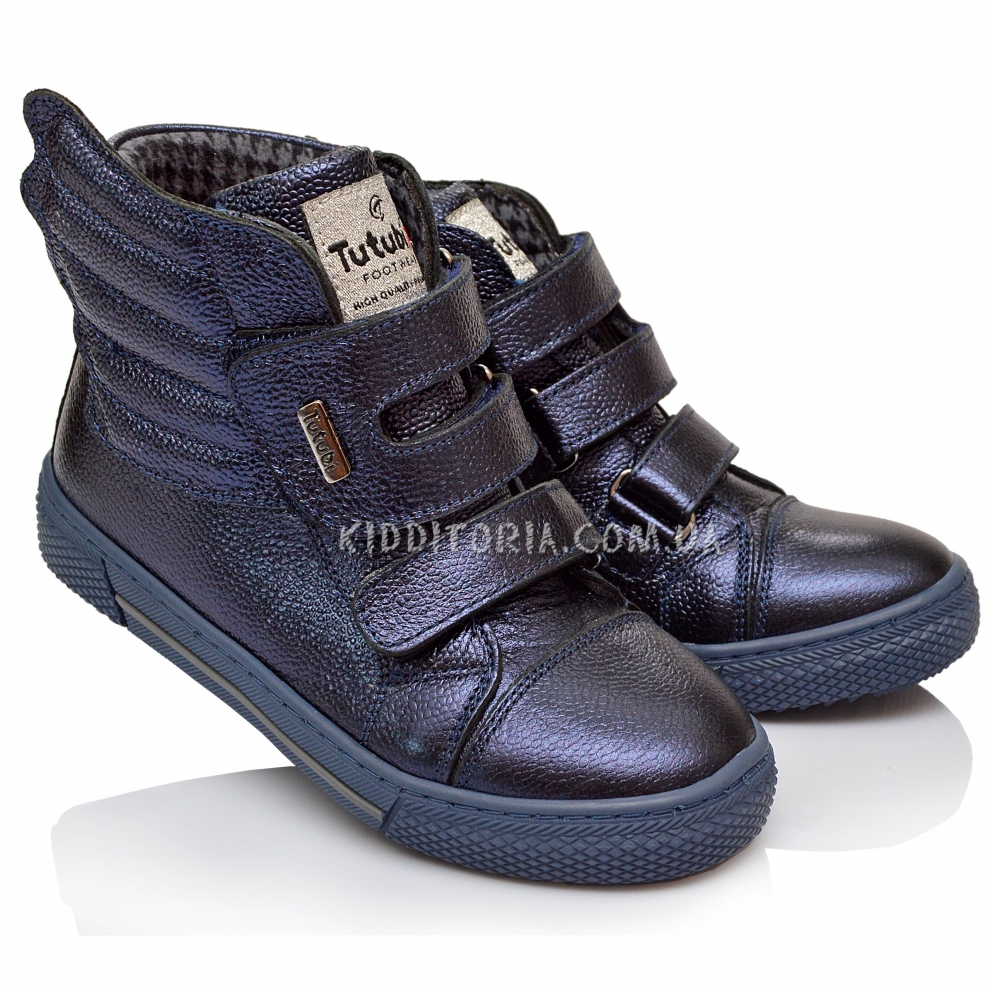 Ботинки для девочки (Артикул 1245)