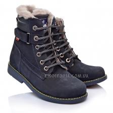 Зимние ботинки для подростка (Артикул 1256-07)
