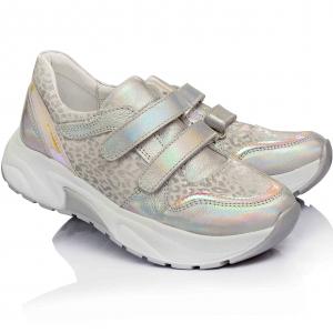 Модные кроссовки на высокой подошве (Артикул 3541)