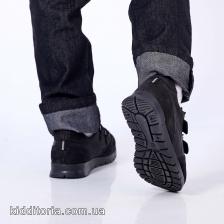 Кроссовки  для мальчика (Артикул 1176)