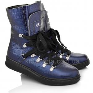 Зимние ботинки синего цвета (Артикул 35-111)