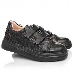 Модные кроссовки на высокой подошве (Артикул 3910)