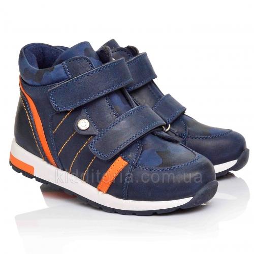 Ботинки синего цвета с оранжевыми полосками (Артикул 462-01)