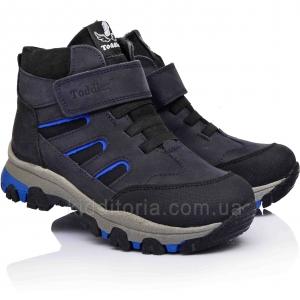 Спортивные ботинки для мальчика (Артикул 7682)