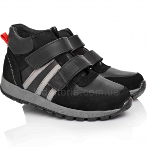 Подростковые спортивные ботинки (Артикул 467-01)