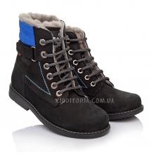 Зимние ботинки на меху (Артикул 1256-01)