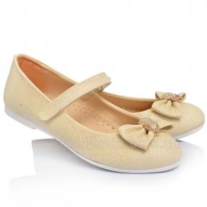 Нарядные золотистые туфельки (Артикул 007-512)