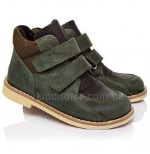 Ботинки демисезонные для мальчика (Артикул 629-01)