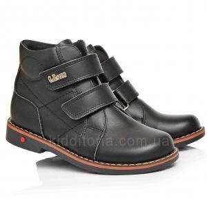 Детские ортопедические ботинки (Артикул 911-01)