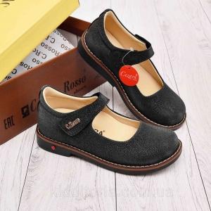 Ортопедические туфли для девочек (Артикул 355-01)